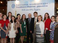 Ежегодная конференция Российского общества ринологов вСуздале