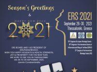28-й Конгресс европейского общества ринологов (ESR-ISIAN 2021), 26-30 сентября 2021 г., Салоники, Греция