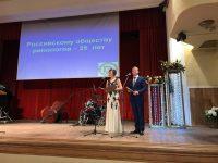 Завершился Юбилейный конгресс Российского общества ринологов, проходивший в Ярославле 27-30 сентября