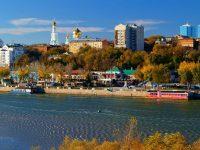 20 октября, 2017 г. в Ростове-на-Дону состоится научно-практическая конференция «Заболевания носа и околоносовых пазух. Риногенный и одонтогенный синусит: взгляд оториноларинголога и стоматолога»