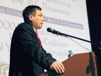 Размещена Программа XXX Международной конференции молодых оториноларингологов имени проф. М.С. Плужникова, 23 мая 2018 г., Санкт-Петербург
