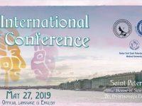 Международная конференция по оториноларингологии состоится в Санкт-Петербурге уже в понедельник