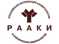 15-й международный междисциплинарный конгресс по аллергологии и иммунологии состоится в Москве 22-24 мая 2019 г