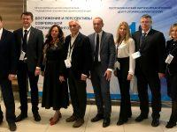 15 ноября в Минске состоялась Международная научно- практическая конференция «Достижения и перспективы современной оториноларингологии», посвящённая 10-летию образования Республиканского научно-практического центра оториноларингологии.