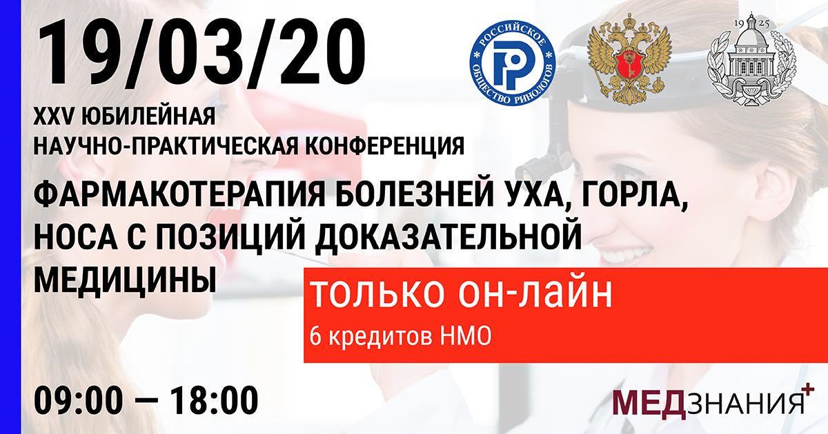 banner_Lor_19-03-20_1200х630_ФБ