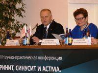 VIII НАУЧНО-ПРАКТИЧЕСКАЯ КОНФЕРЕНЦИЯ  «РИНИТ, СИНУСИТ И АСТМА. ВЫСОКИЕ ТЕХНОЛОГИИ В ДИАГНОСТИКЕ И ЛЕЧЕНИИ» состоится 12 марта 2020 г. в Москве