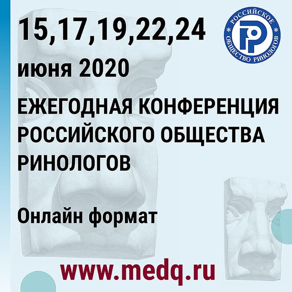 PHOTO-2020-05-21-11-50-44