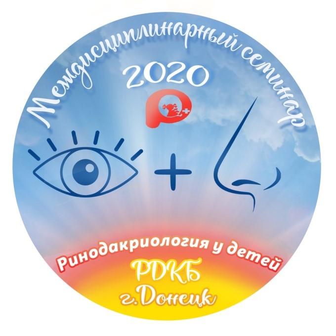 Донбасс 2