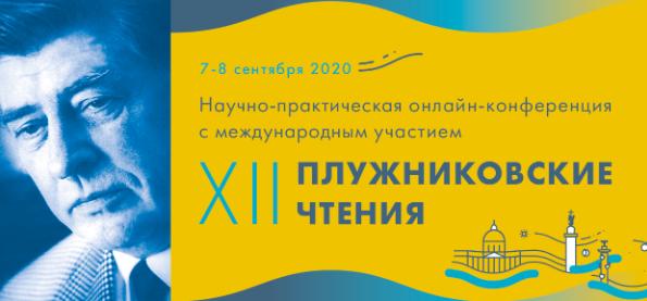 2020-08-12_18-19-28