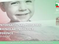 4-я международная конференция по педиатрической оториноларингологии состоится 12-14 марта 2021 г.