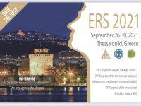 28-й Конгресс европейского общества ринологов (ESR-ISIAN, IRS), 26-30 сентября 2021 г., Салоники, Греция