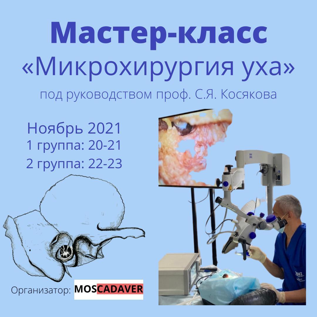 PHOTO-2021-08-21-14-47-46